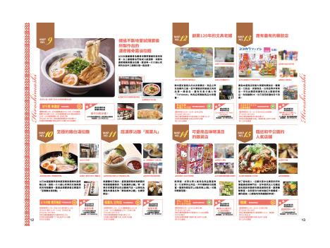 広島の方々の想いを発信する「好時光」ブランド